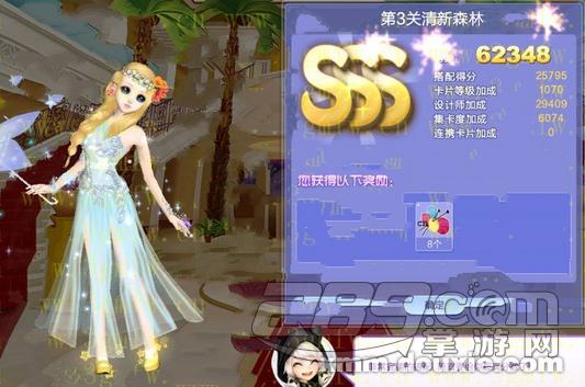 qq炫舞旅行挑战26期第3关清新森林sss怎么搭配