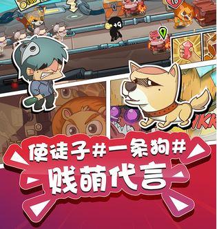 动物大联欢一一2015动物为主角的手机游戏合集