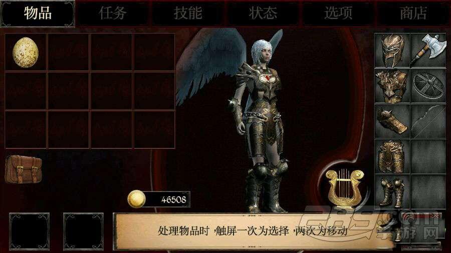 天使之剑竖琴使用和歌曲作用介绍