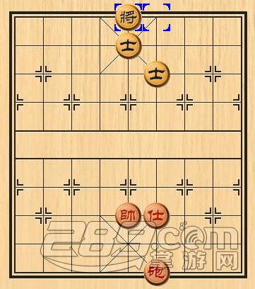 新版天天象棋第84关攻略