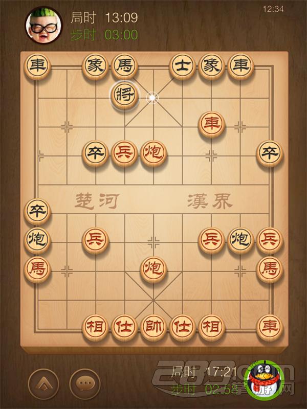 新版天天象棋第141关邲之战通关攻略