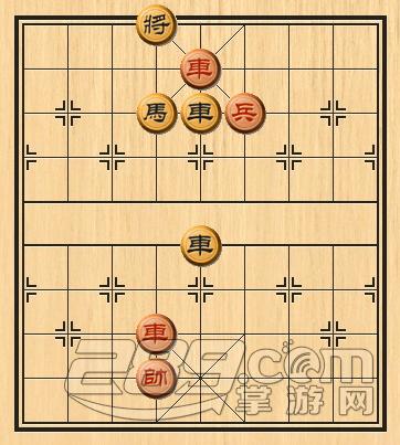 新版天天象棋第136关怎么过