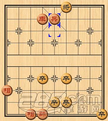 新版天天象棋第161关怎么过? 新版天天象棋攻略大全