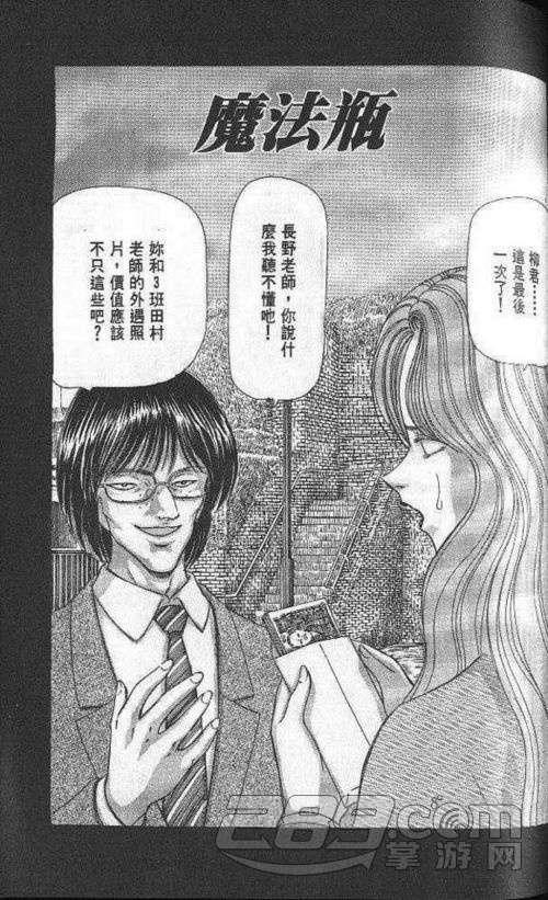 日本系列第一页