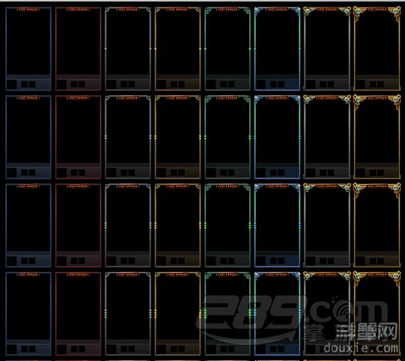 S5段位边框预览 S5赛季奖励段位边框的细节放出了预览,新版的排位赛奖励边框已经添加到今天的测试服当中,其中还加入了一个分段符号来显示玩家具体属于哪个分段。 从左至右依次为:蓝色方无分段,红色方无分段,以及青铜、白银、黄金、白金、钻石、大师、王者分段 以上是小白菜为你带来的LOLS5赛季奖励边框公布,不同颜色边框代表不同段位的最新消息,希望大家能够喜欢!