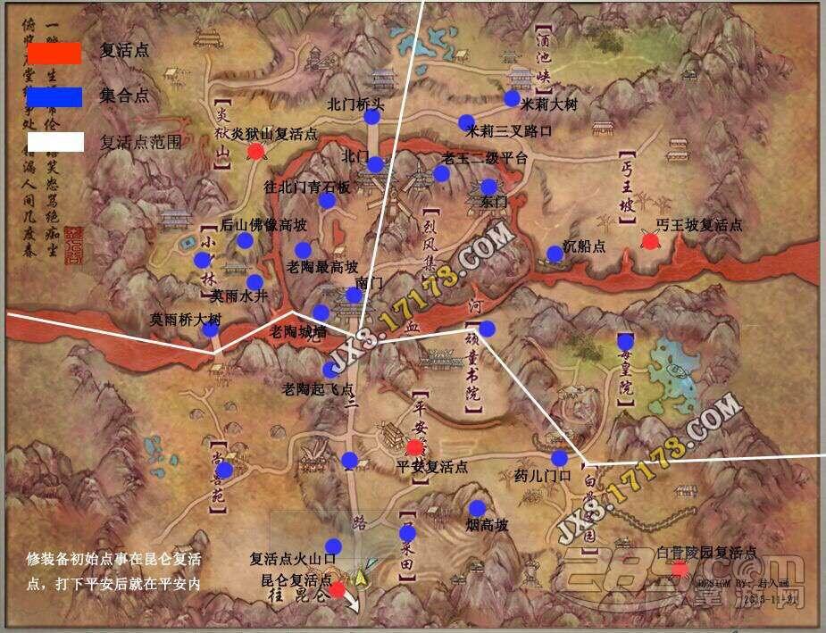剑网3大攻防地图复活点位置一览