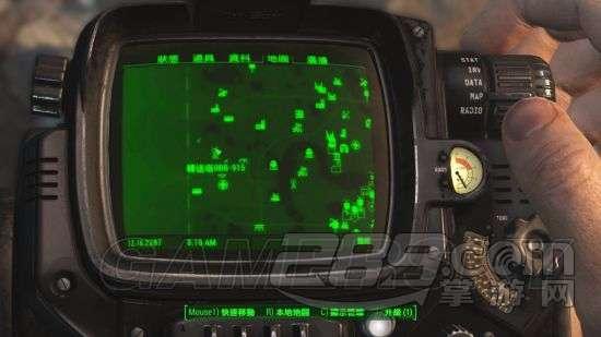 辐射4信号塔求救全流程攻略
