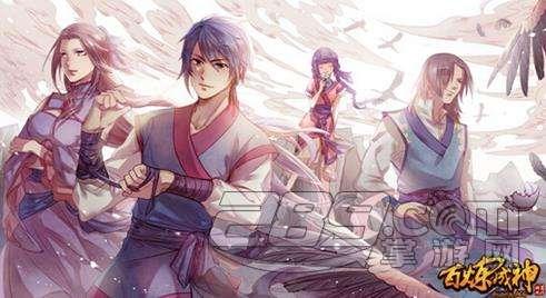 关于东方玄幻漫画《百炼成神》游戏