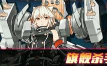战舰少女R航母怎么赌船 赌船的规律是什么