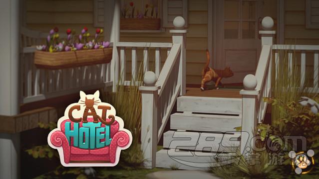 可爱之风的物品设计,《猫咪旅馆》从游戏的一开始就