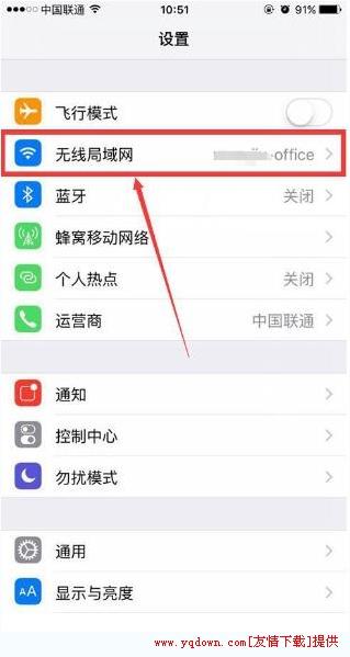 苹果手机不越狱怎么看免广告视频?iphone拦截广告设置