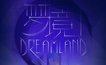 梦评:二十六夜星月梦遇奇幻中国制造精品