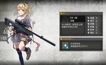 少女前线建造万能公式   突击步枪建造公式详解