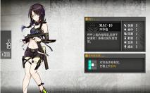 少女前线建造万能公式   步枪建造公式详解
