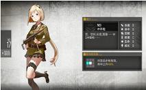 少女前线建造万能公式   冲锋枪建造公式详解