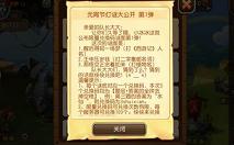 刀塔传奇壬申压岁钱(打二字集邮名词)谜底答案兑换码分享