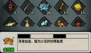 六扇门风云太乙教钓鱼任务鱼竿经常断掉怎么办  鱼竿经常断掉的解决方法
