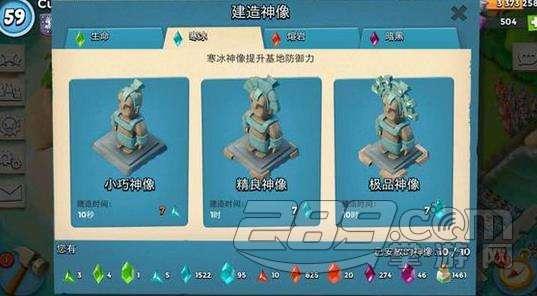 海岛奇兵雕像序列三月更新变换
