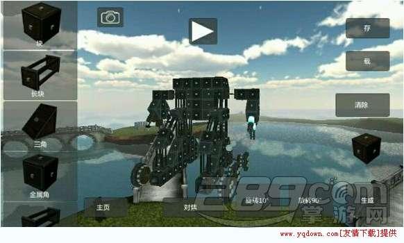 天才杀手游戏人马一号机器人设计图一览(附方法介绍)