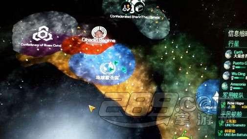 攻略stellaris护卫舰海克制群星看史上最坑游戏六攻略图片