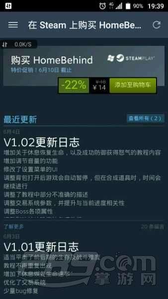版怎么买 正版游戏购买流程一览