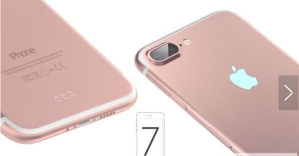 """传iPhone7将标配32GB ROM:加量不加价 无论国内还是国外手机厂商都已经开始为其旗舰级的手机配置容量更大的存储空间,在旗舰机型上使用 16GB 已经非常少见,不过 iPhone 保持 16GB ROM 起步已经维持有很长一段时间了,在今年的 iPhone 7 上,我们能看到苹果""""醒悟""""吗? 今天 IHS Technology 中国研究总监王阳在微博上透露,援引供应链的消息显示,今年发布的 iPhone 在 ROM 方面将会改由 32GB 起步,从而一改 16GB 起步的"""