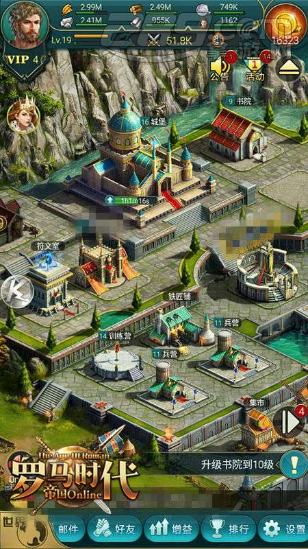 战争策略手游《罗马时代:帝国OL》体验冷兵时代的魅力