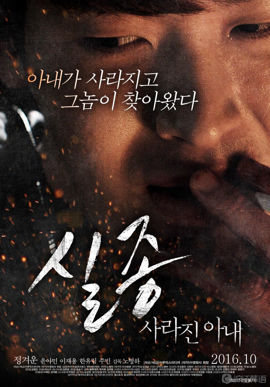 韩国电影失踪:消失的链接百度云妻子失踪:消失的妻子在线播放mp4倩女幽魂电影插曲图片