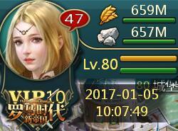 世界宝藏火热来袭 《罗马时代:新帝国》多项玩法大调整