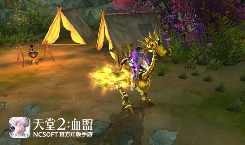 韩国天堂2正版手游今日国服公测,超燃宣传片公布