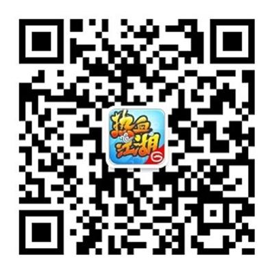 《热血江湖手游》PVE综合介绍 开启强者之路