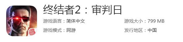 289掌游网每日推荐(2017/11/6日)