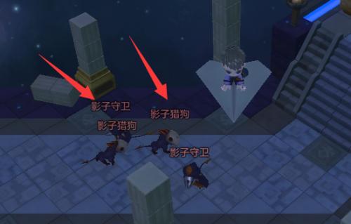 《冒险岛2》11月6日每日任务攻略
