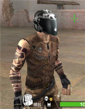 (装备仅在荒岛特训模式生效,替换所有种类的头盔效果) 第三视角效果