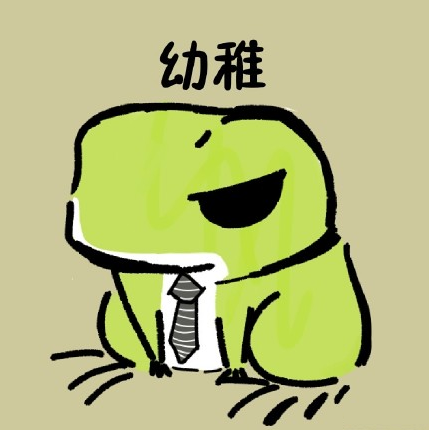 李泽言和青蛙儿子表情包无图片