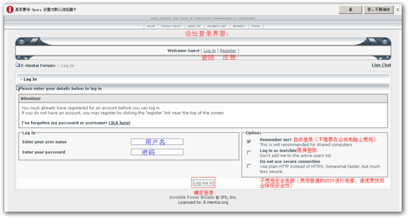 ehviewer注册和使用方法介绍