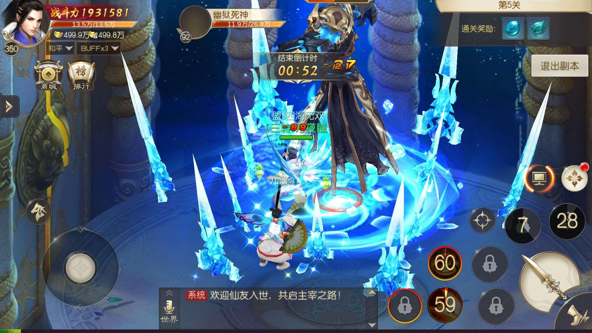 全新修仙MMO手游巨献,《灵剑劫》特色玩法曝光