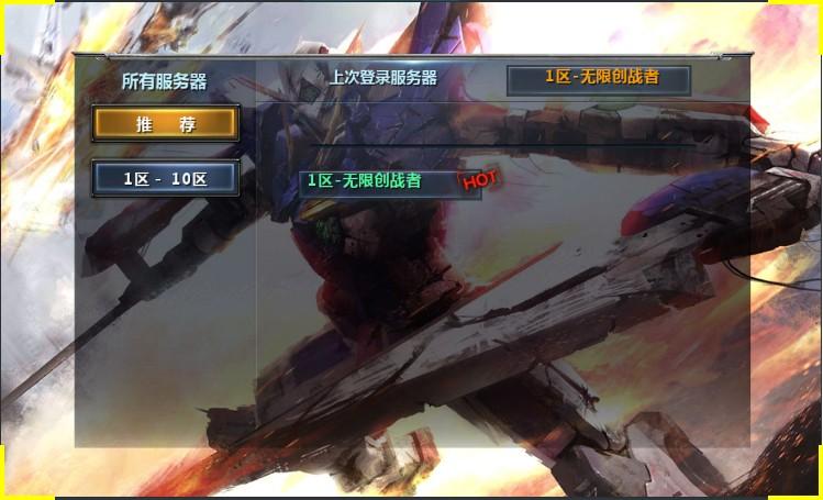 SD敢达:无限游戏好不好玩