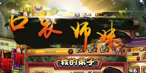 【口袋姐姐BT版】送VIP6 100W银币10000袁宝