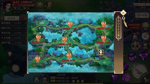 《灵剑劫》评测 对抗和社交是网游玩家的终极追求