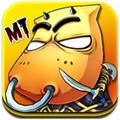 我叫mt online v5.2.1.0