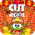 割绳子:中国版v1.1.0