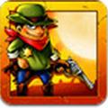 荒野奇兵V2.9安卓版