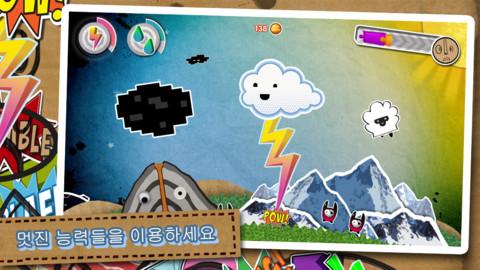 游戏ui按钮素材-云朵