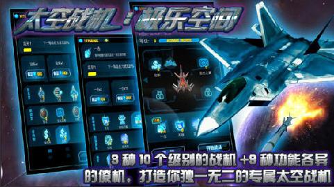 飞机手机游戏_好玩的飞机手机游戏