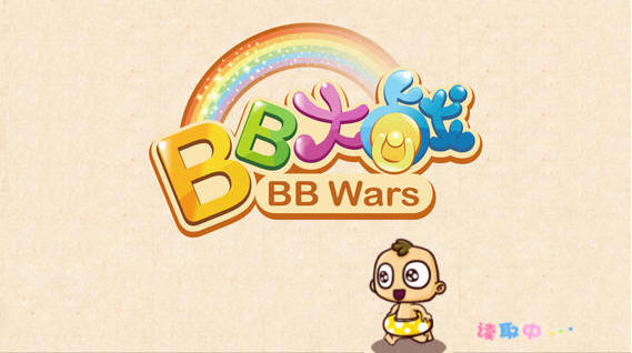 bb-8手绘