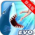 饥饿的鲨鱼进化无限金币版破解版
