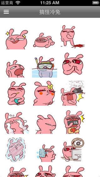 gif动画表情大全手机版v1.0中文版下载