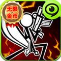 卡通战争剑灵离线版V 1.0.4修改版