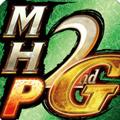 怪物猎人2G携带版1.00.02版